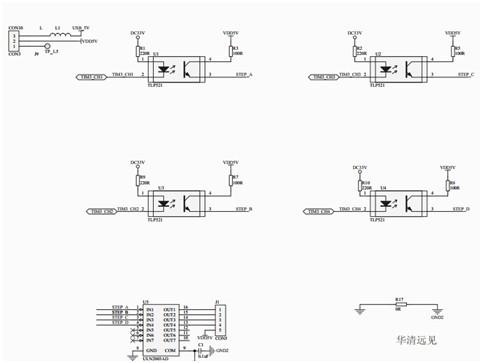 【原理图】: 利用光电隔离和驱动芯片2003,完成stm32与步进电机的