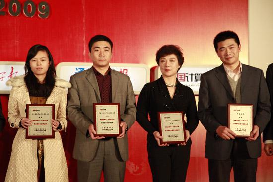 颁奖典礼现场(右一)