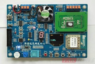 fs_11c14物联网开发板