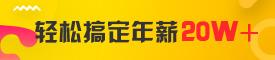 南京嵌入式培训高端就业班