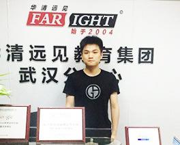 武汉Android培训中心Android就业班