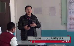 中庆集团与华清达成长期合作关系