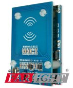 RFID模块