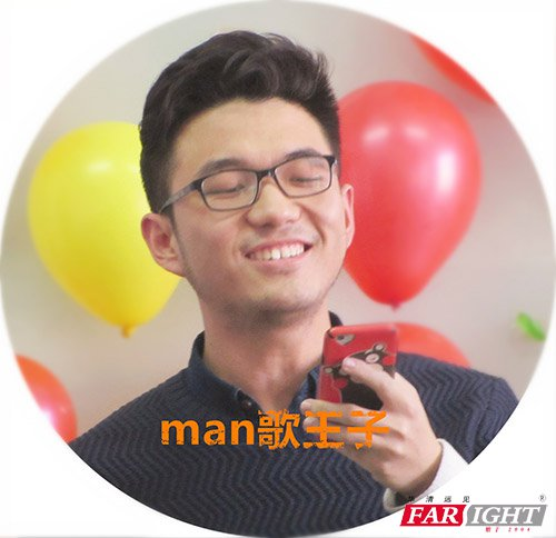 Man歌大王