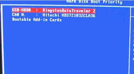 进入BIOS设置选择硬盘启动优先级