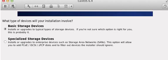 选择安装存储设备
