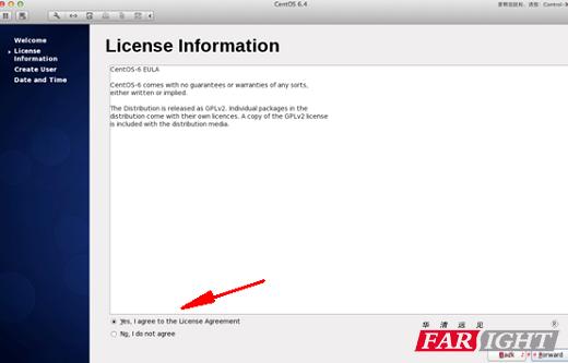 接受License Information